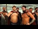 Славные мужские сиськи Знакомство со спартанцами