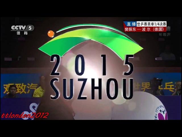 Лучшие моменты World Table Tennis Championships 2015