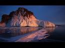 Байкал царство льда