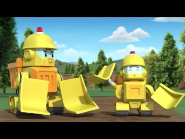Робокар Поли - мультики про машинки - NEW! - Мой надоедливый младший брат (4 серия)