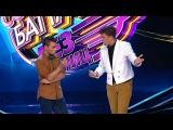Comedy Баттл. Без границ - Саша Сас и Саша Губин (Александр Сас) (2 тур) 20.12.2013
