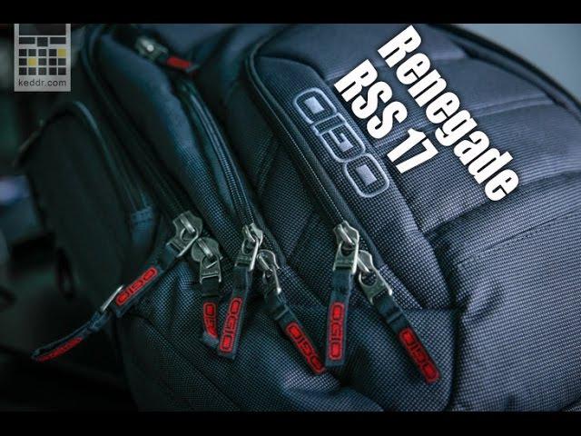 OGIO Renegade RSS 17 - идеальный рюкзак для блогера