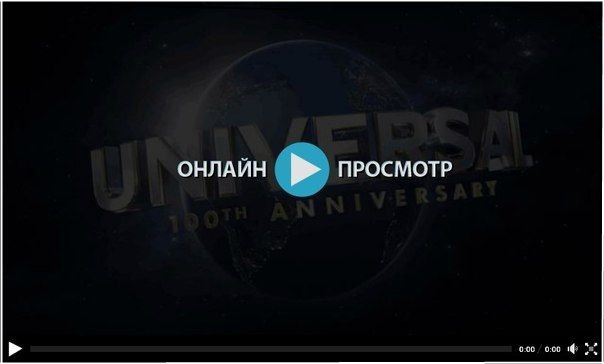 смотреть онлайн сериал игроки 2 сезон