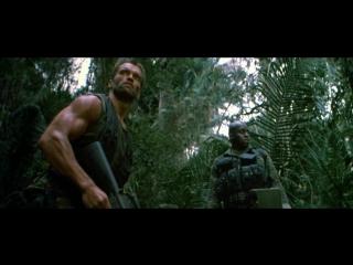Хищник/Predator (1987) Трейлер (русский язык)