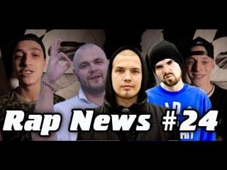 RapNews #24 [Yanix VS Galat, Noize MC, Pra(Killa'Gramm), SIL-A]