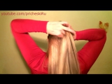 Плетение Французской Косы Наоборот на Себе (Видео-Урок). Reverse French Braid itself Tutorial ( 720p )