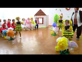 Танок Вінні-Пуха і бджілок