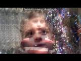 «ЯЯЯЯ» под музыку Viksa - Детство. Picrolla
