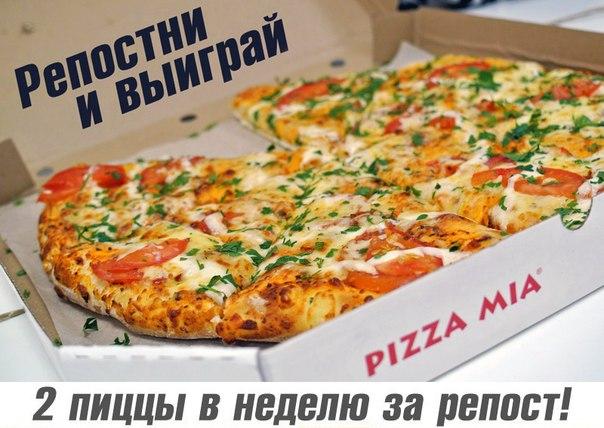 Mamamiasu пицца искусство!