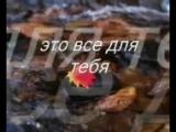 Я тебя люблю Для моей малышки))) Кристинка я тебя Люблю твой малыш целую люблю скучаю обнимаю - 320x240