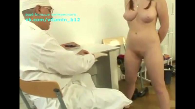 порно не медосмотре