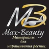 Yuliya Max-Beauty