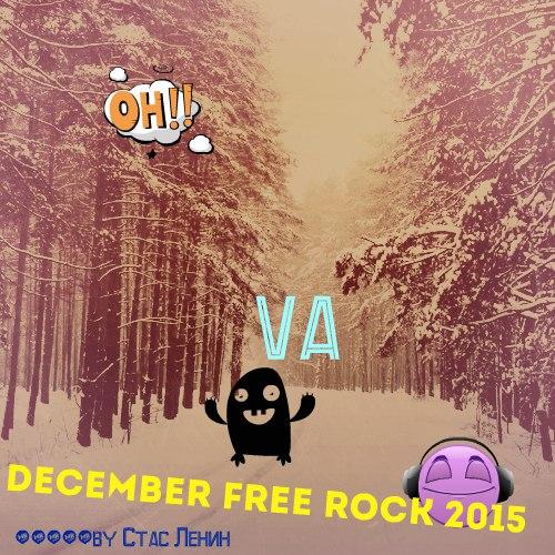 VA - December Free Rock - 2015