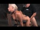 Мужики издеваются над связанной милой девушкой Holly Heart sex, Porn, deepthroat, BDSM, big ass, big tits, hardcore