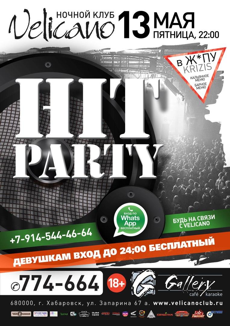 Афиша Хабаровск 13.05 HIT PARTY Velicano