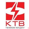 КТВ Санкт-Петербург