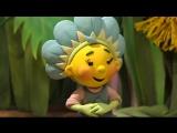 Fifi and the Flowertots [Фифи Незабудка и цветочные малыши] 2 Mud Sculptures CARTOONS in ENGLISH for KIDS [МУЛЬТФИЛЬМ на английс