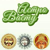 Логотип Семинары по ведической астрологии