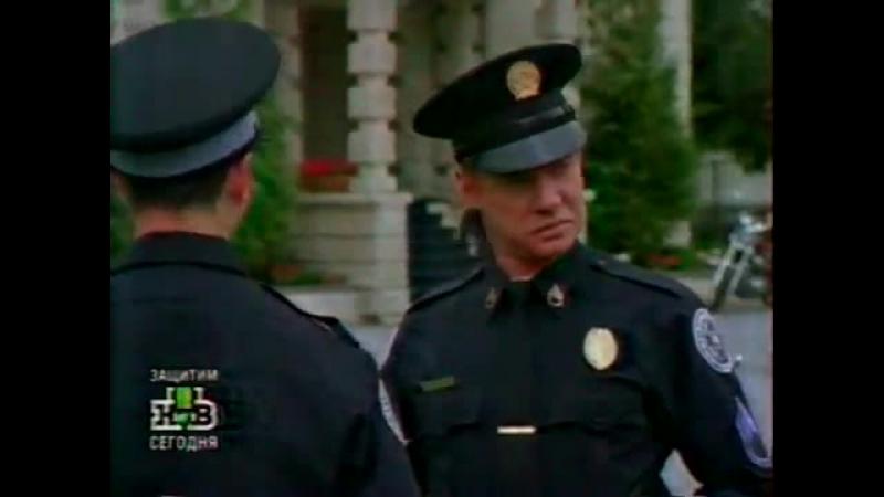 Полицейская академия (сериал) / Police Academy - я тебя поймаю, лиса (отрывок)