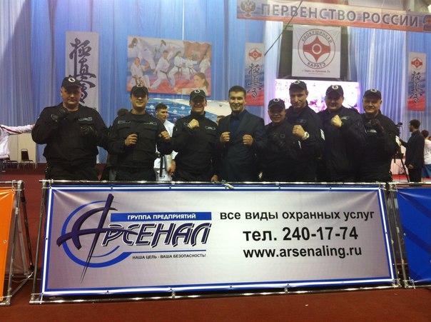 Сотрудники охраны Арсенал-Союз