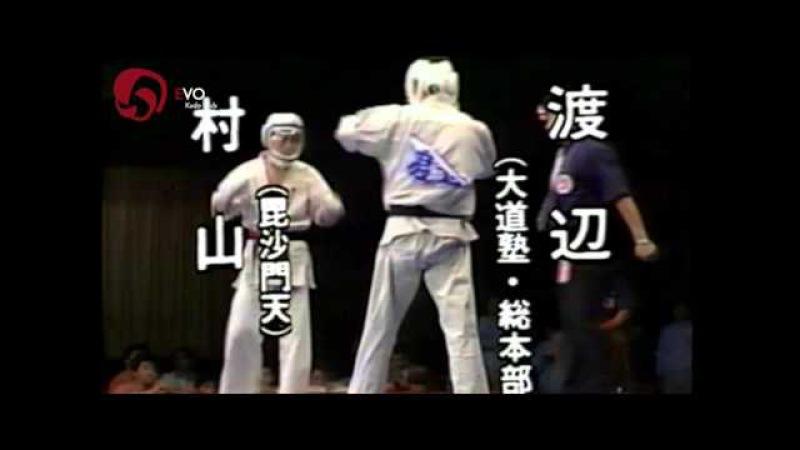 Hokutoki 1991