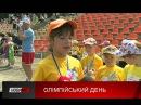 Іванофранківські діти бігали на 15 дистанціях в Олімпійський день
