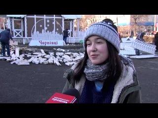 Рождественский городок и коньки-шалуны, или чем в этом году удивят организаторы праздника (фото+видео)