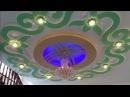 Қазақша потолок.Как сделать казакские потолок из гипсокартона