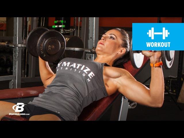 Essential Chest Shoulder Workout | Erin Stern's Elite Body 4-Week Fitness Plan