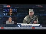 На мариупольском направлении ситуация обострилась, - Кирилов (16.05.2016)