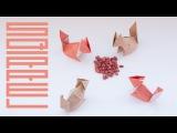 Белка из бумаги. Легкие оригами