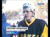В Бийске подвели итоги седьмой зимней Олимпиады малых городов Алтая