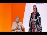 Россия, любовь моя!-Семейный очаг адыгов