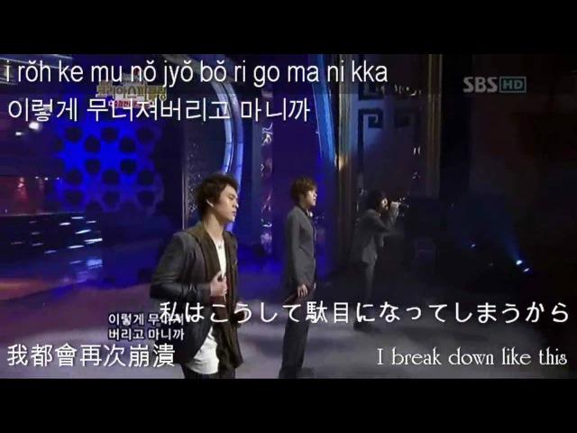 *HD* SG Wannabe - OST Winter Sonata - From the Beginning Till Now Lyric sub EngJapChi