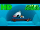 Мимимишки 10 серия - Бессонница в HD качестве / мишки ми-ми-мишки все серии подряд