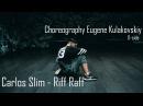 Carlos Slim - Riff Raff | Choreography Eugene Kulakovskiy | WORKSHOP UA 21