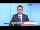 Микола Томенко оскаржить своє позбавлення мандату