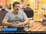 Репортаж телеканала Санкт-Петербург о 5-м сезоне проекта УСАБРЬ