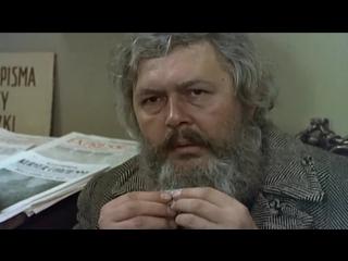 Znahor ⁄ Знахарь (1981, драма, мелодрама)HD