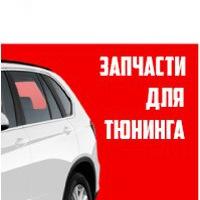 car_audio_tuning