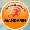 ♥♥♥Центр іноземних мов MANDARIN♥♥♥ (англійська,