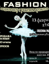 Vesta Fashion Show Эйфория