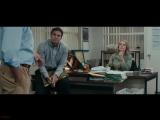 трейлер  смотреть фильм В центре внимания новинка кино онлайн в хорошем качестве HD abkmv d wtynht dybvfybz d [jhjitv rfxtcndt