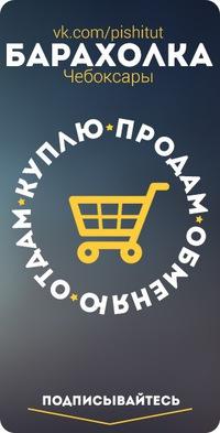 Чебоксары доска бесплатных объявлений г.козьмодемьянск марий-эл недвижимость доска объявлений