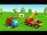 Сборник мультфильмов | ГРУЗОВИЧОК ЛЕВА ВСЕ СЕРИИ. Строительная техника и Большие Рабочие Машины