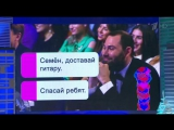 КВН 2015 ДАЛС Финал - 2 - КОП