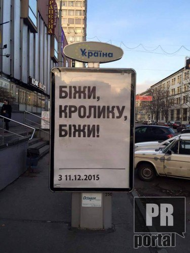 Шокин назначил заместителем руководителя антикоррупционной прокуратуры Кривенко - Цензор.НЕТ 5831