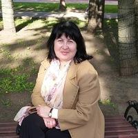 Вера Сайкина