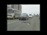 Выяснена причина плохих дорог