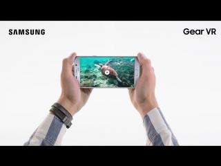 Samsung Gear VR | Travel